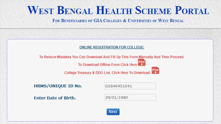 Online registration for gia collage