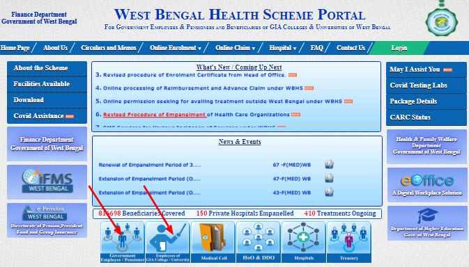 West Bengal Health Scheme Portal