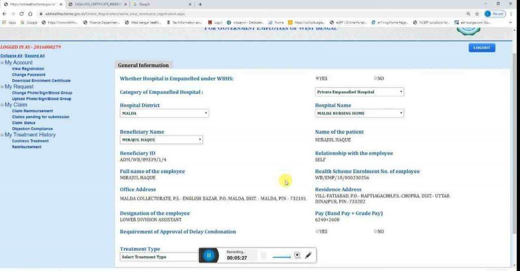 West Bengal health scheme claim online
