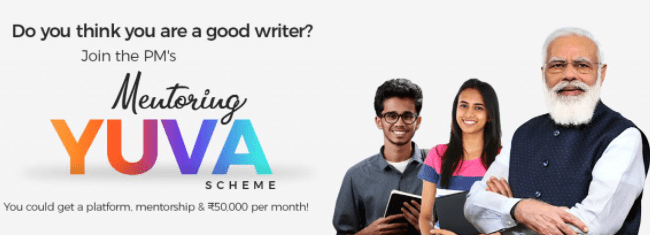 Yuva PM Scheme for Mentoring Young Authors
